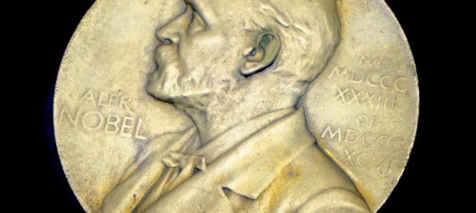 Nobelova nagrada za medicino 2017